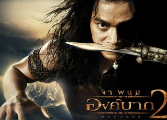 series7movie-ong-bak