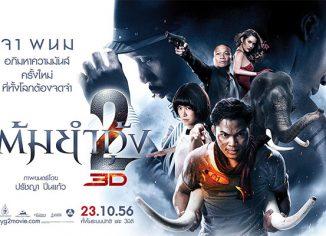 series7movie-tom yum goong