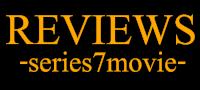 series7movie แนะนำหนังดี หนังดัง พร้อมรีวิวและเนื้อเรื่องย่อที่น่าสนใจ