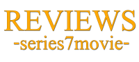 series7movie แนะนำหนังดี รีวิวหนังดัง พร้อมเนื้อเรื่องย่อที่น่าสนใจ