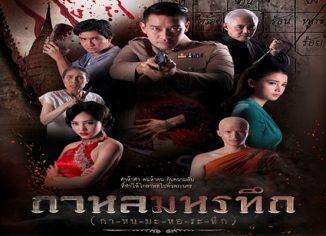 drama-movie